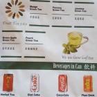 menu at Great Wow