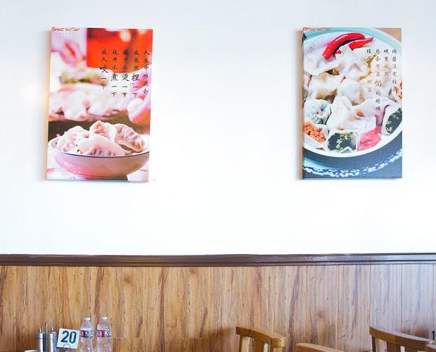 photo of the decor inside the restaurant