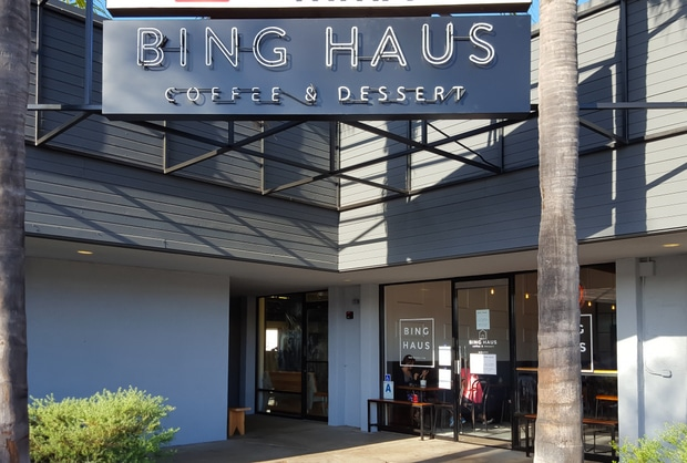 photo of the outside of Bing Haus