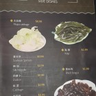 menu at Sizzling Pot King
