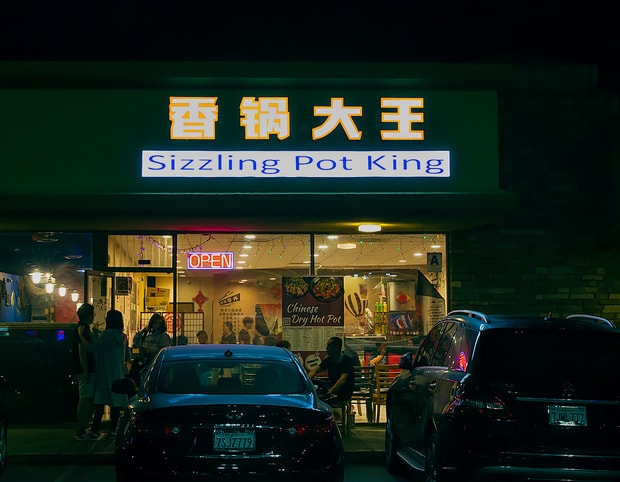 Sizzling Pot King