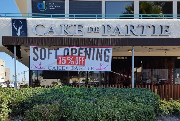 photo of the outside of Cake de Partie