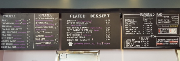 photo of the menu at Cake de Partie