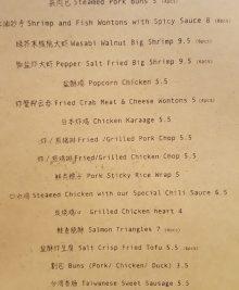 facing-east-noodle-bar-30