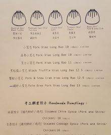 facing-east-noodle-bar-32