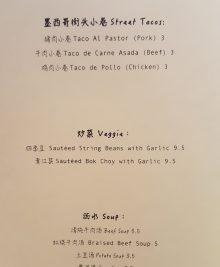facing-east-noodle-bar-33