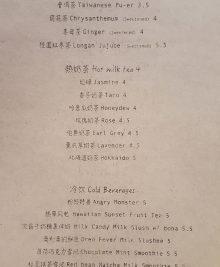 facing-east-noodle-bar-36