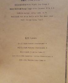 facing-east-noodle-bar-39