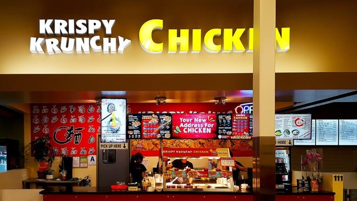 photo of Krispy Krunchy Chicken restaurant
