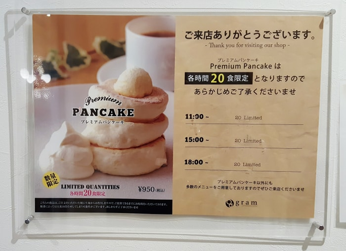 photo of the sign with the times that special pancakes are made