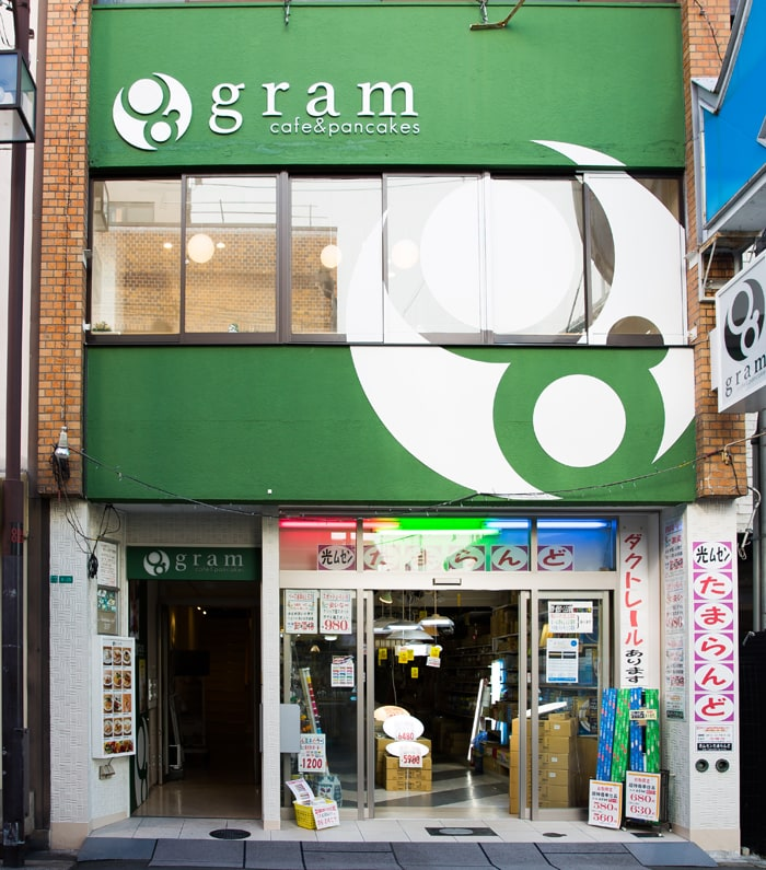 photo of the outside of Gram Cafe
