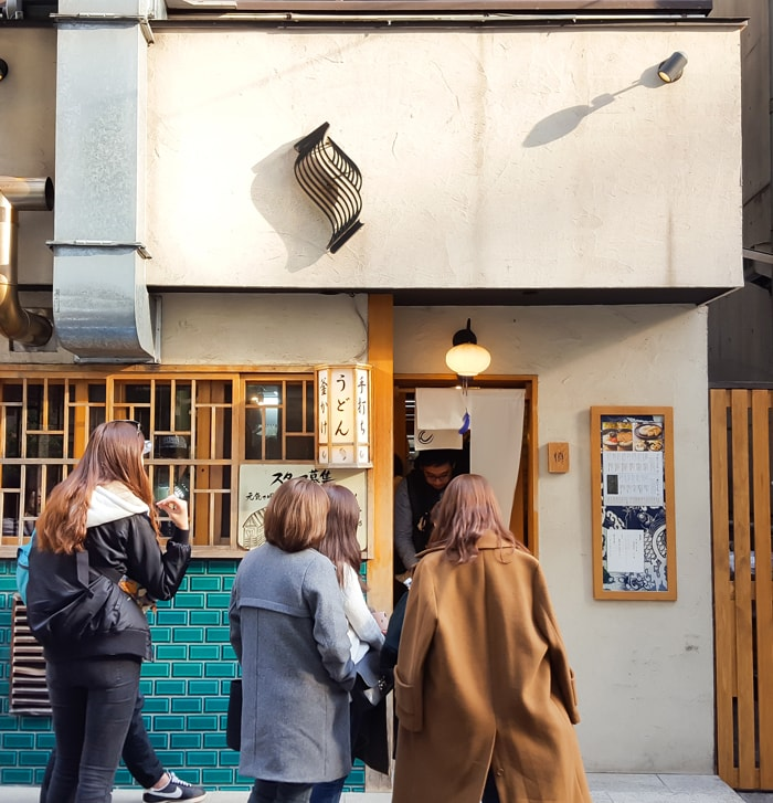photo of the outside of Udon Shin