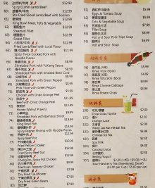 photo of the second part of the menu at Noodle Hut