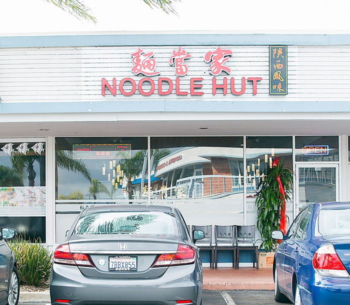 photo of the outside of Noodle Hut