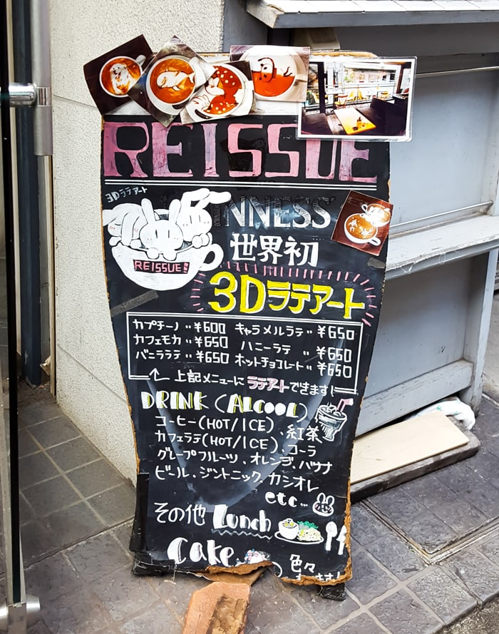 photo of the menu at Reissue