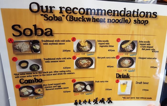 photo of the menu Sagatani