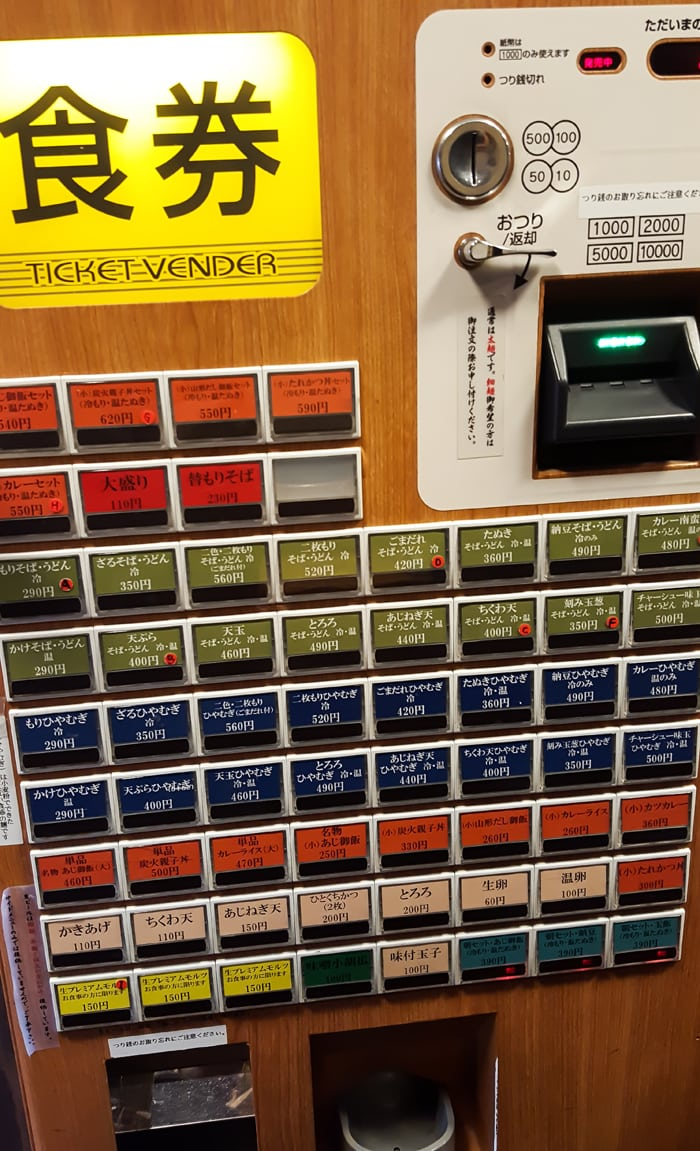 photo of the ordering machine