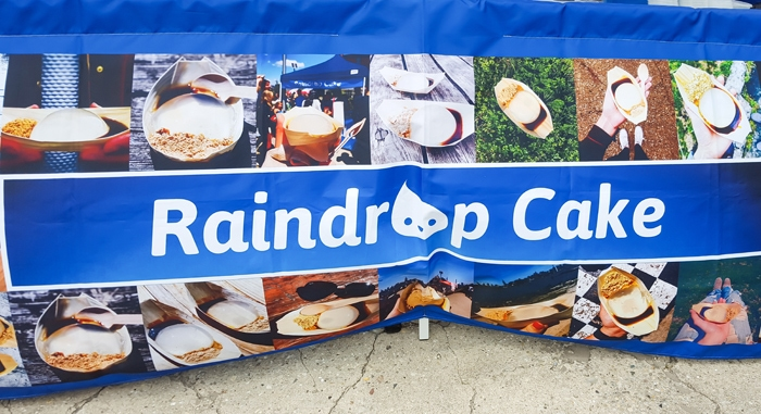 photo of a banner for raindrop cakes