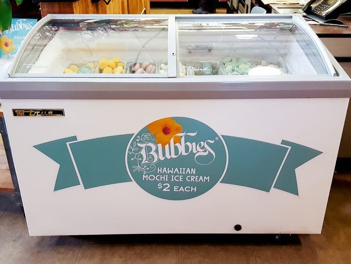 Self serve mochi ice cream at whole foods market kirbie for Food bar 527