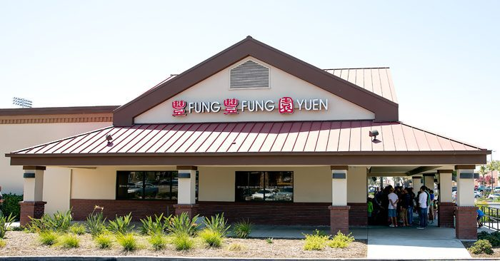 photo of the outside of Fung Fung Yuen