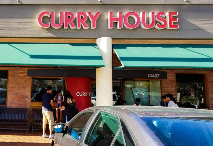 photo of the outside Curry House