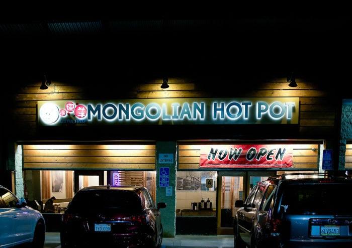 photo of the outside of Little Sheep Mongolian Hot Pot
