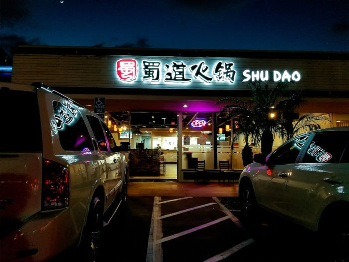 photo of the outside of Shu Dao Hot Pot restaurant