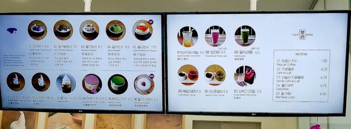 photo of the menu at Cafe Bora