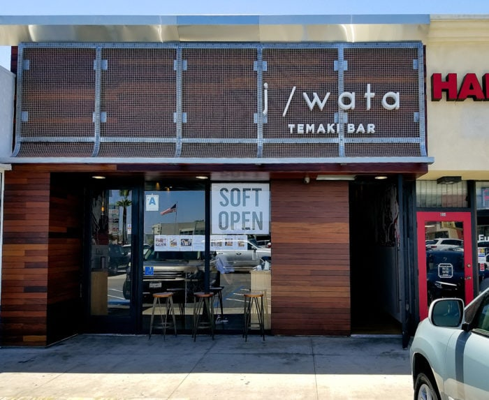 photo of the outside of J/Wata Temaki Bar