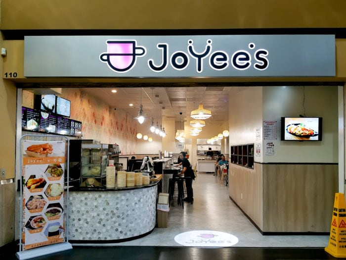 photo of the front of Joyees restaurant