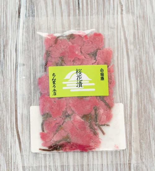overhead photo of a package of sakura blossoms